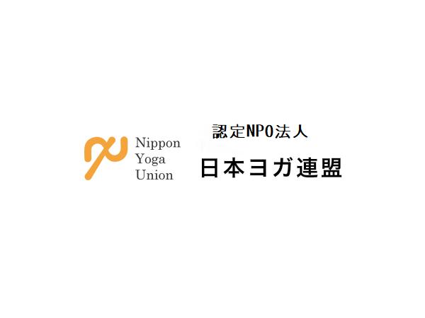 logo(認定